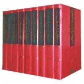二十四史全译(全88册 精装 赠送二十四史导读2册及二十四史纪传人名索引1册)