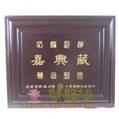 《嘉兴大藏经》线装版 含40个樟木箱 绝版法宝