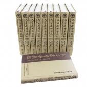 大方广佛华严经-华严经 台湾原版16开汉语拼音版