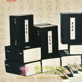 嘉兴大藏经-宣纸线装版 含40个樟木箱360函 绝版法宝