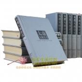 《太虚大师全书》《太虚大师全集》全35册精装大32开