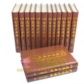 汉译南传大藏经 精装全71册 32开