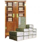 中国书法全集 宣纸线装(不含书柜)24函145册 全球限量发行800套