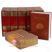 藏文大藏经-包含《甘珠尔》和《丹珠尔》 精装全232册