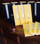 清敕修大藏经 原版龙藏 雕版刷印16开线装全724函7240册 原箱装
