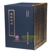 道藏辑要-台湾原版精装全25册16开 包邮
