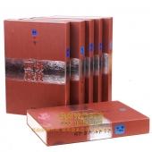 佛教画藏 精装全91册带函套河北美术出版社