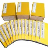 金陵藏—全藏共 200 函 计 1594 册 近代佛经集成